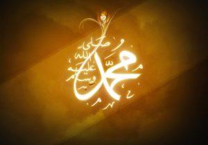 Na današnji dan – Muhamed