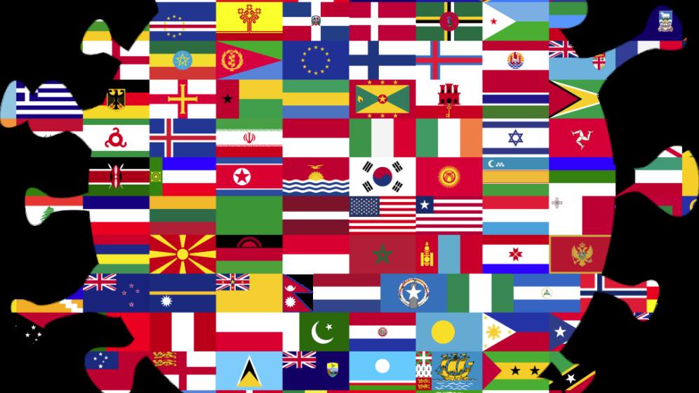 azurirana lista zemalja