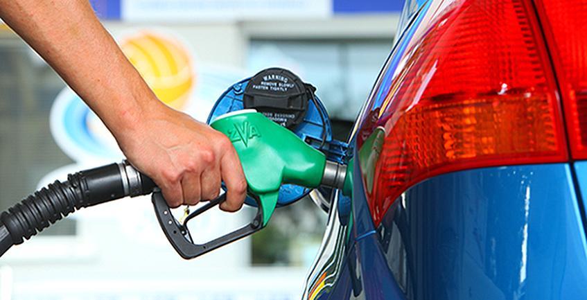 skuplje gorivo