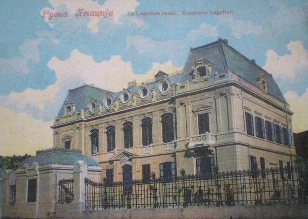 Istorijskom institutu UCG , datumi. istorijski