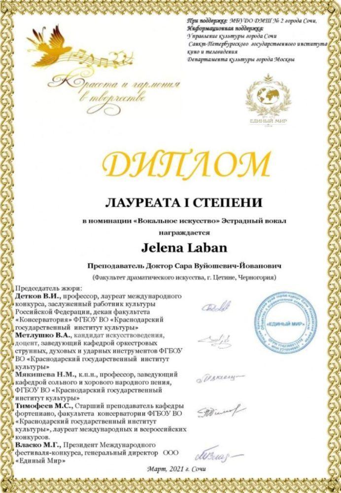 Prva nagrada na Međunarodnom takmičenju u Rusiji za Jelenu Laban