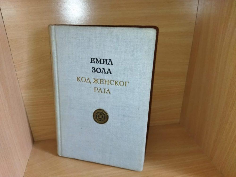 """Kod """"Ženskog raja"""", Emil Zola"""
