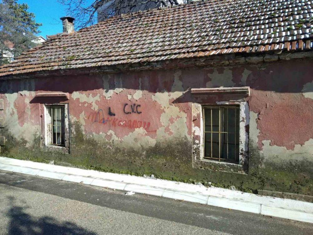 Napuštene kuće i objekti u gradu