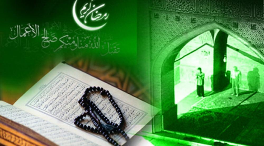 Ramazanski bajram, praznici, neradni dani